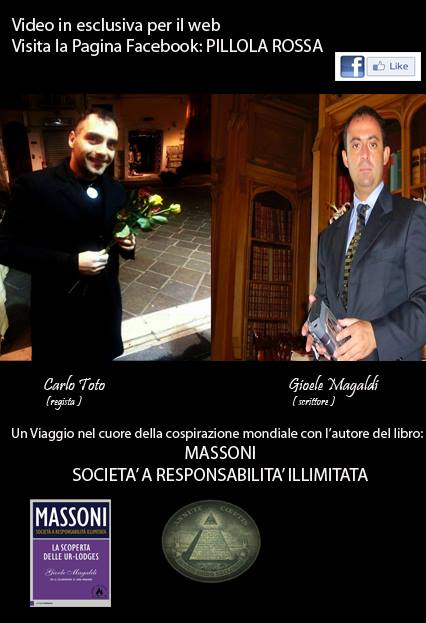"Carlo Toto intervista Gioele Magaldi ""Pillola Rossa"""